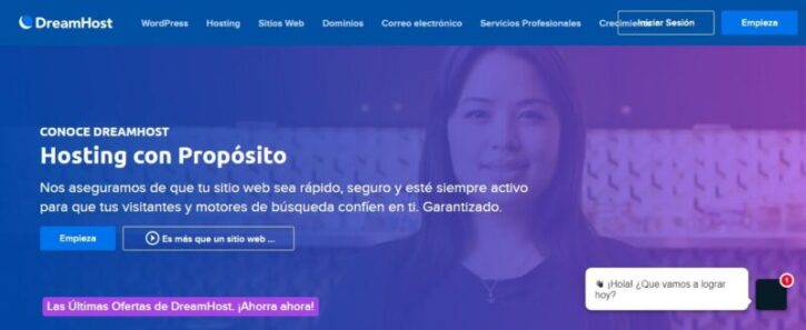 hosting dreamshost y sus beneficios para tu pagina web